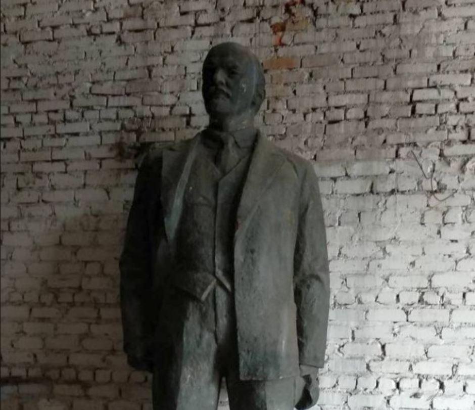 В Ізюмі бронзового Леніна виставили на продаж за півмільйонагривень / prozorro.sale