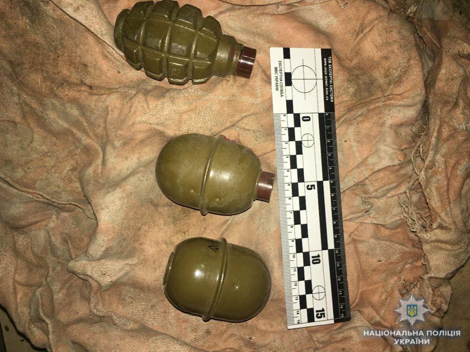 Зброю вилучили і відправили на експертизу / фото rv.npu.gov.ua