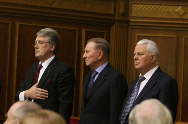 Yushchenko, Kuchma, Kravchuk (Left to right) / Photo from rada.gov.ua