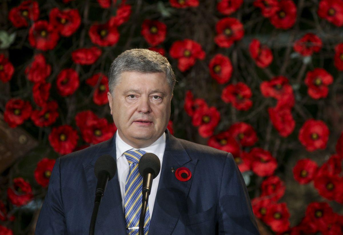 Poroshenko at the First Minute of Peace event / Photo from president.gov.ua