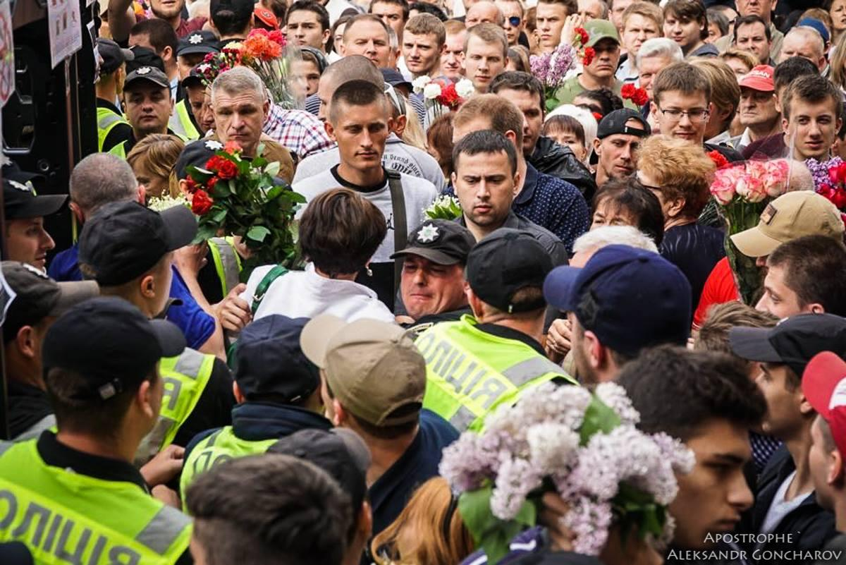 фото Александр Гончаров, apostrophe.ua