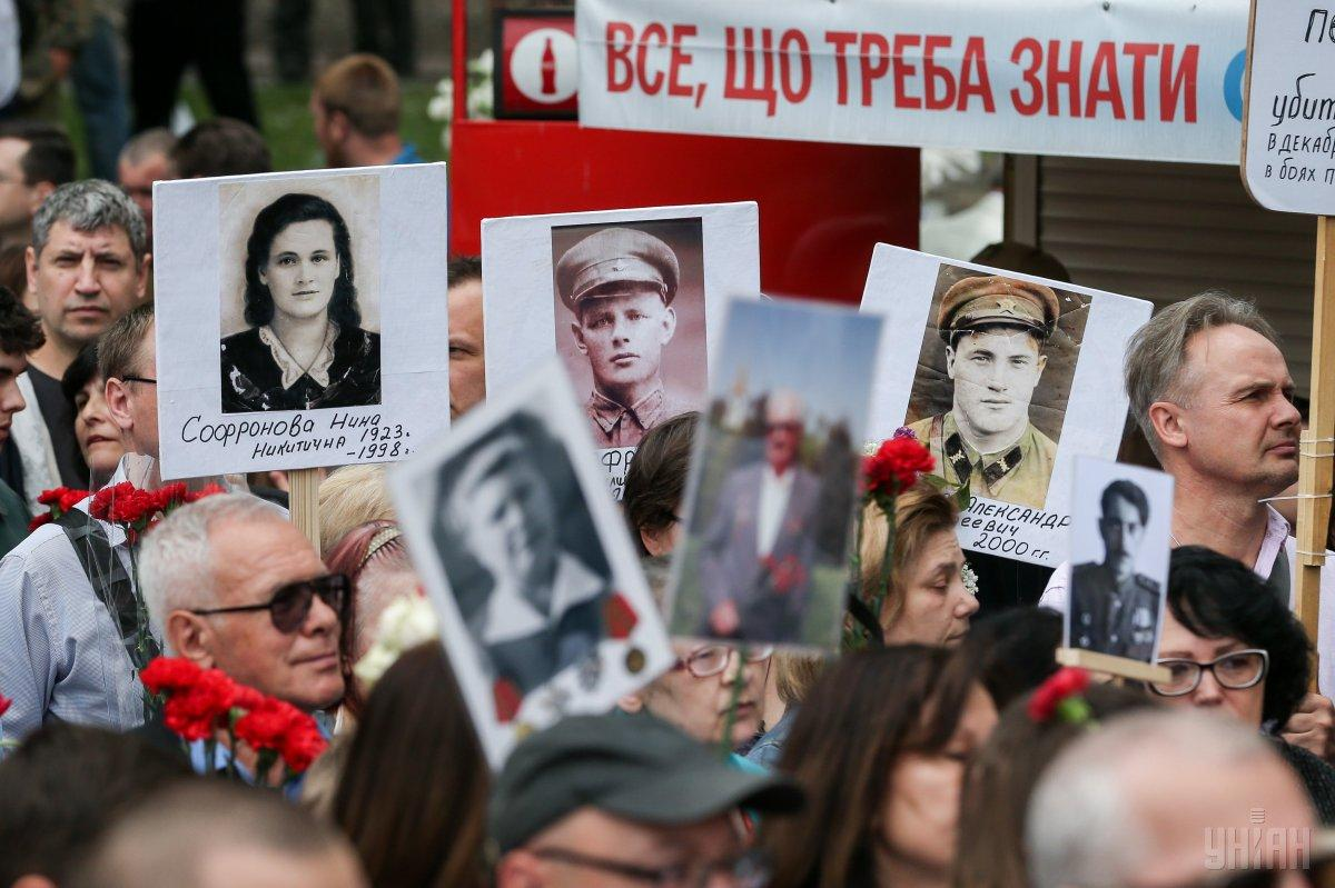 Immortal Regiment rally held in Kyiv / Photo from UNIAN