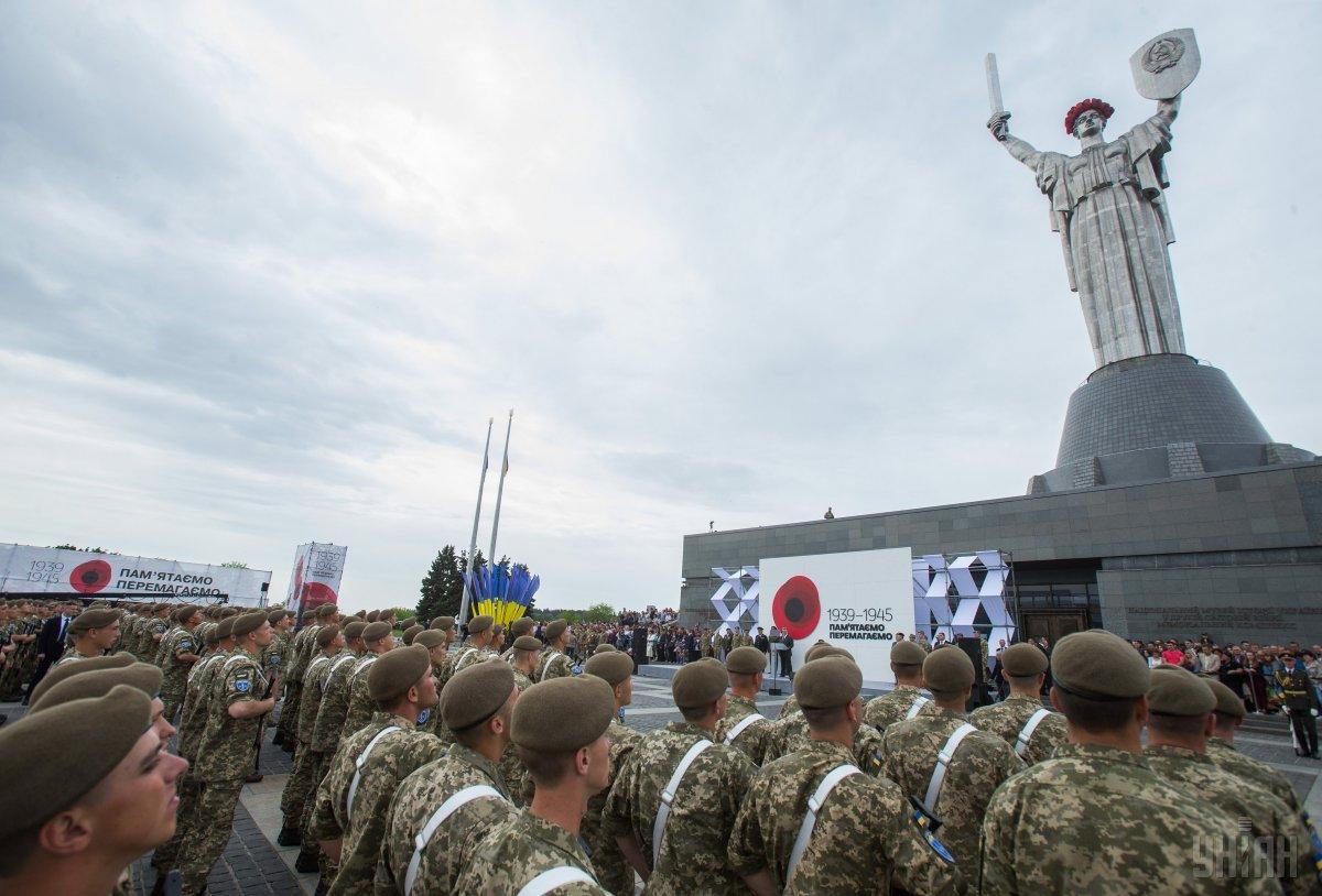 День победы в Украине / УНИАН