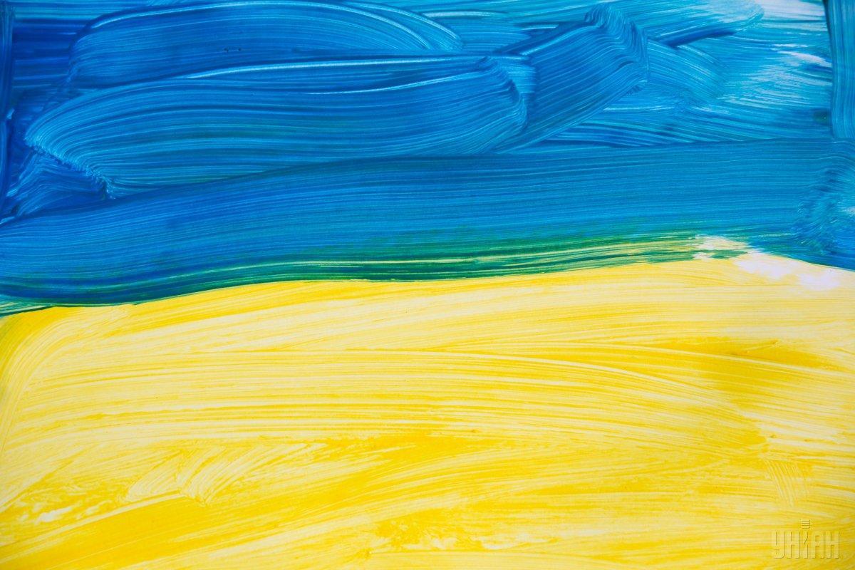 Флаг Украины, иллюстрация / фото УНИАН