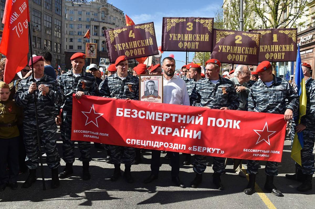 Захарченко заметили в Москве / фото facebook.com/wasyli.maksimow