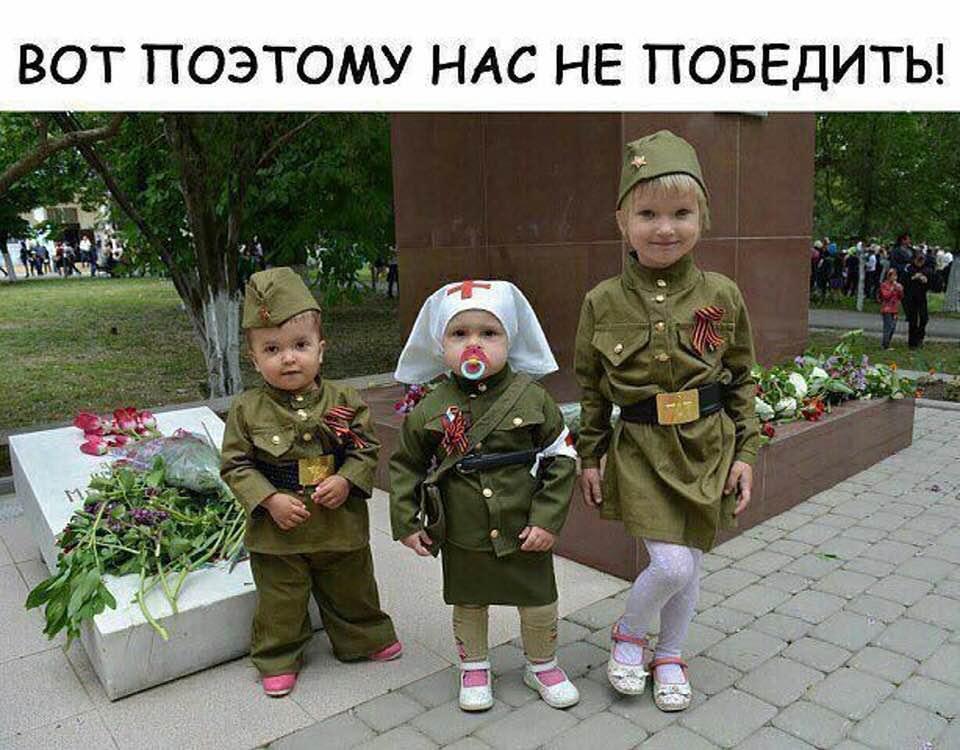Фото, що викликало скандал в соцмережах / фото Сергій Шилін, Facebook