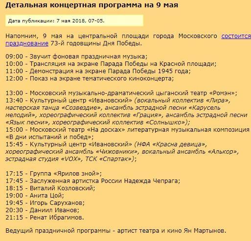 фото 26km.ru