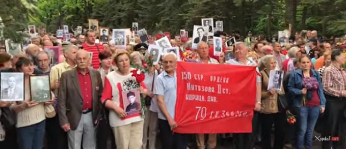 Также участники шествия заявили, что Украина живет в американской оккупации \ скриншот