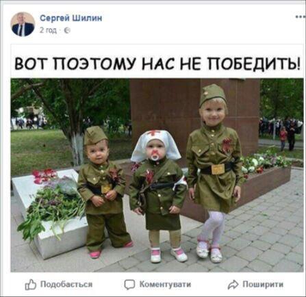Скріншот Георгій Тука