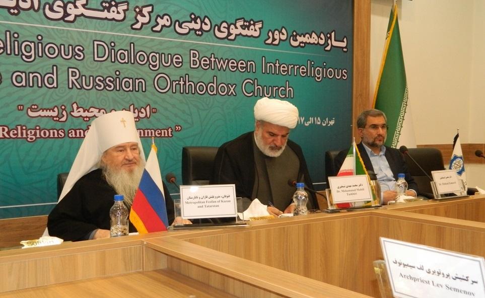 В документе была отмечена значительная роль религиозных лидеров в сфере взаимоотношения человека с природой / mospat.ru