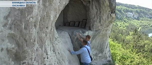 Храм создан монахами, которые возвращались с Афона / segodnya.ua