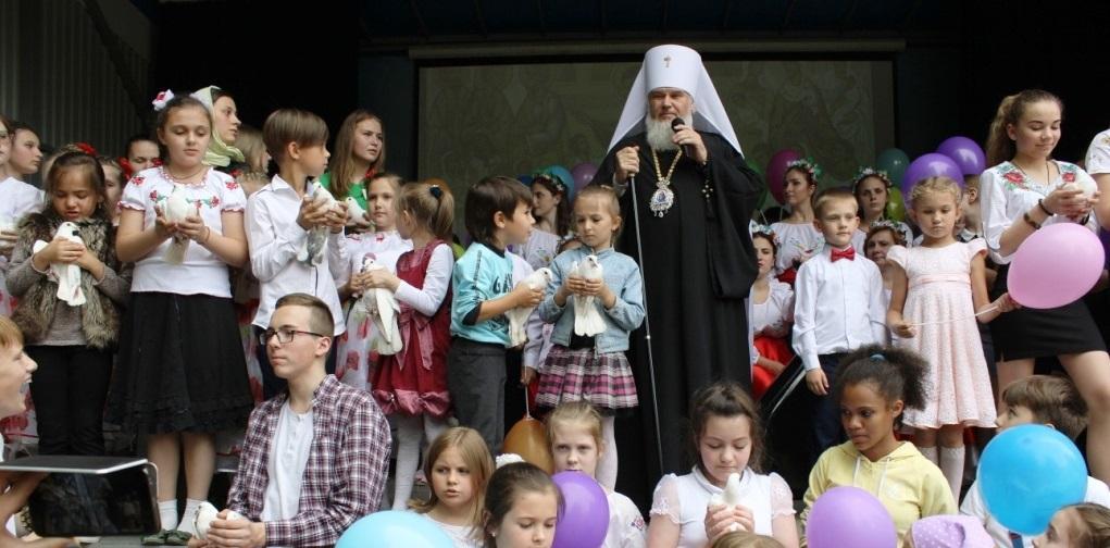 У заході взяли участь більше двохсот дітей та молоді / orthodox-kr.org.ua