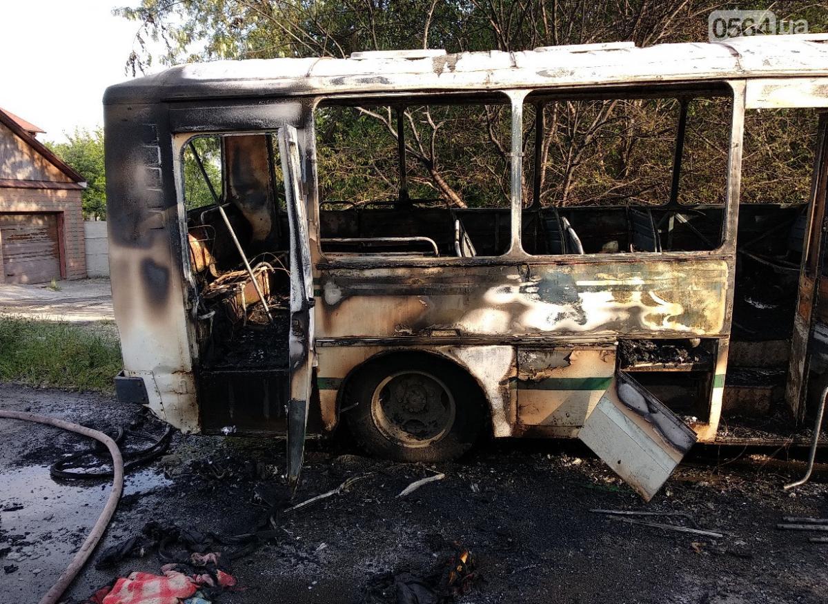 В Кривом роге загорелся пассажирский автобус / 0564.ua