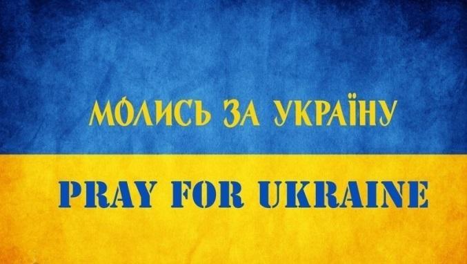 В УГКЦ провозгласили год молитвы за честные выборы в Украине / news.ugcc.ua