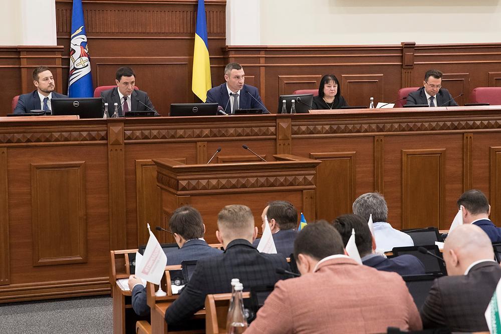 У столиці тестують «розумний» тролейбус / фото kyivcity.gov.ua