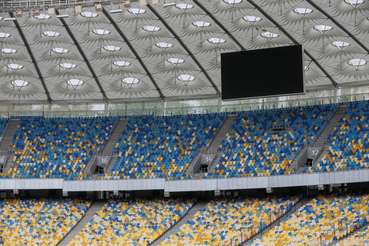 Трибуны НСК Олимпийский / фото REUTERS