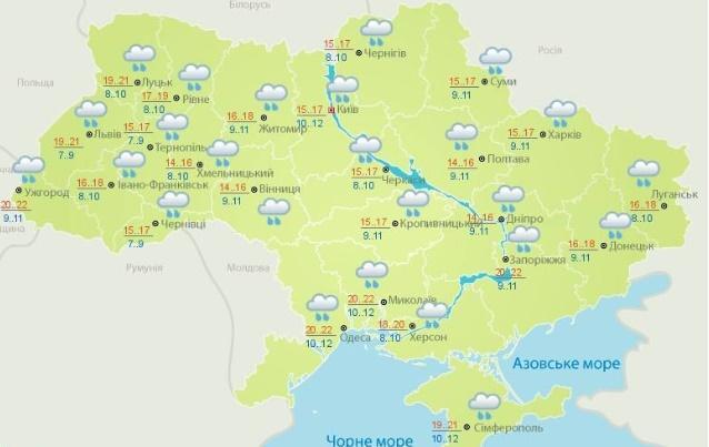 Прогноз погоды на 13 мая