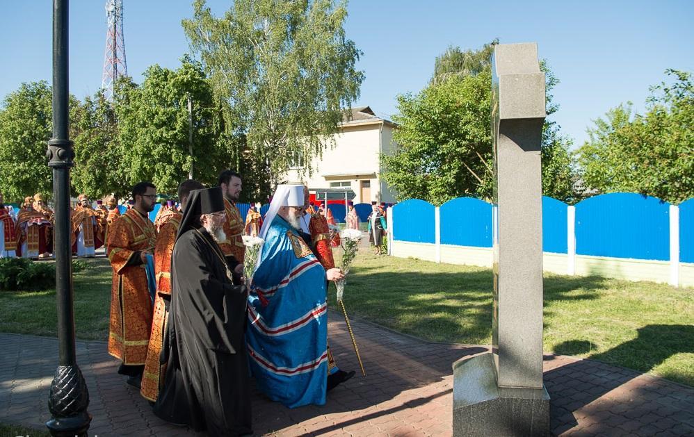 У Білорусі відбулися урочистості на честь дня пам'яті святителя Кирила Туровського / church.bу