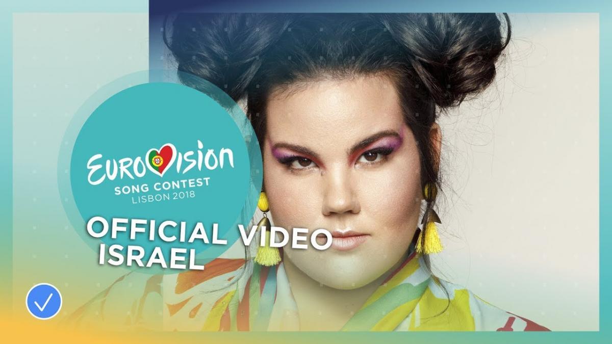 Нетта Барзилай - победительница Евровидения-2018 / фото Eurovision Song Contest, youtube