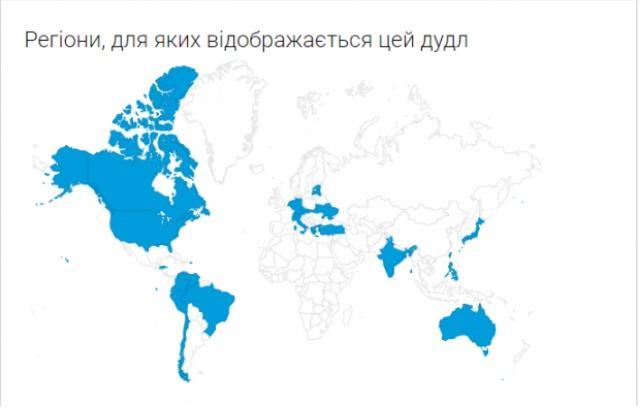 Во второе воскресенье мая День матери отмечают в 85 странах мира