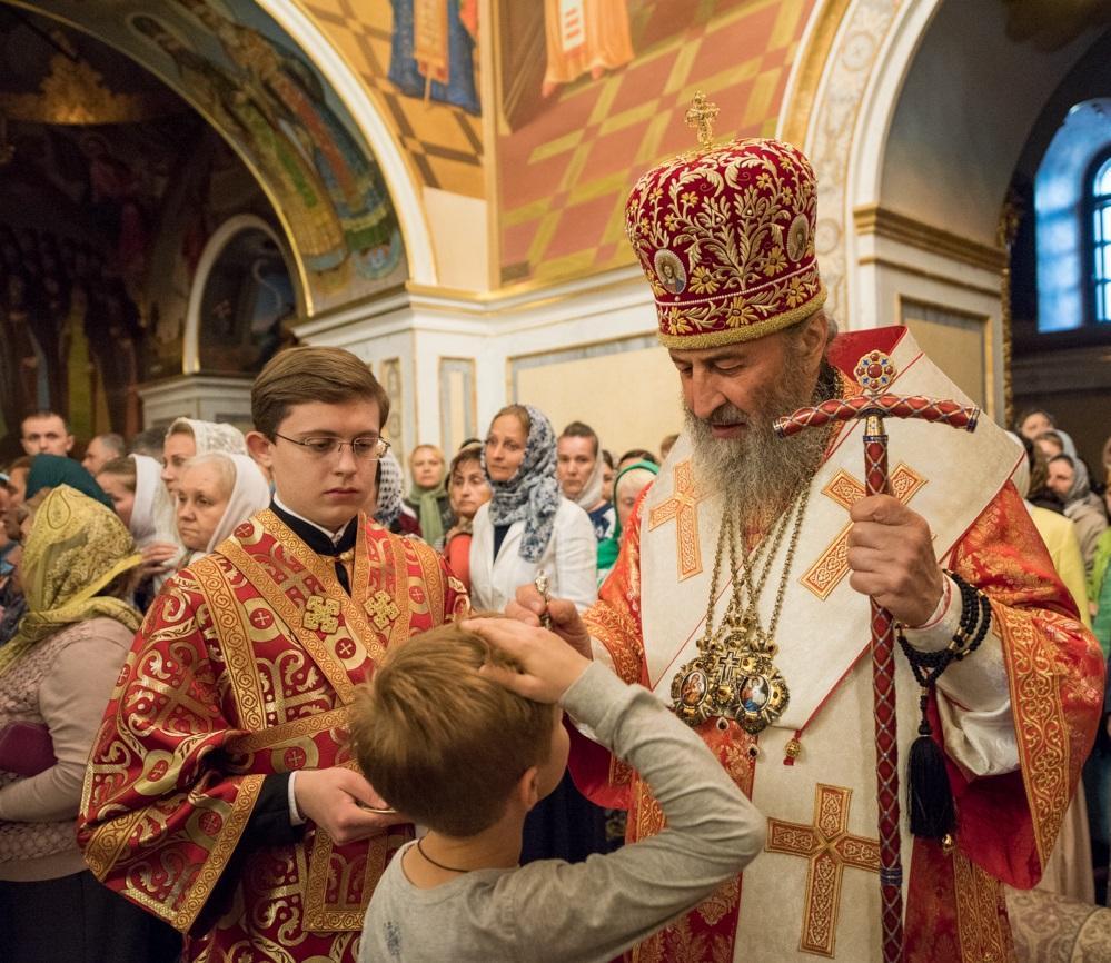 У Неділю про сліпого згадується дарування Христомзору сліпому від народження / news.church.ua