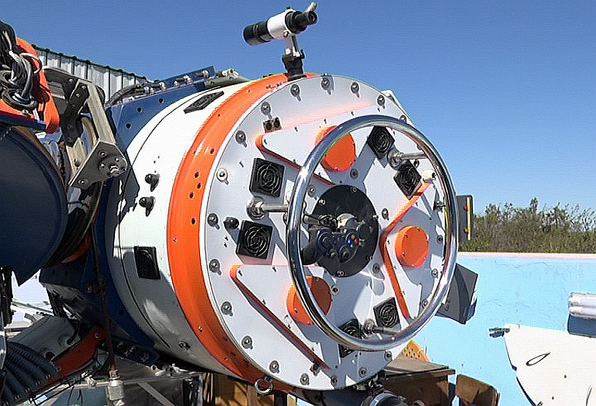 Украинские астрономы показали самый большой в стране телескоп / Град