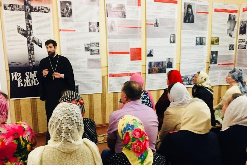 С материалами выставки ознакомились ученики школ и жители района / eparhiya.od.ua