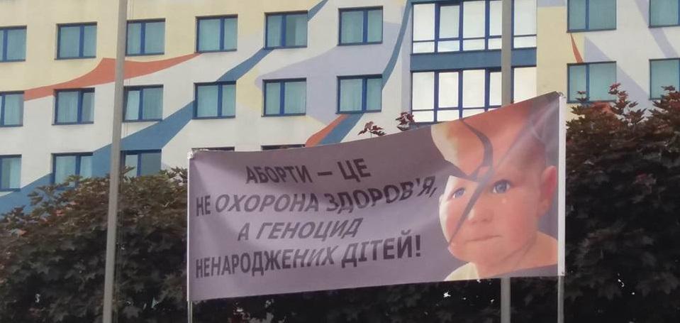 В этом году марш за жизнь пришелся на праздник матери / firtka.if.ua