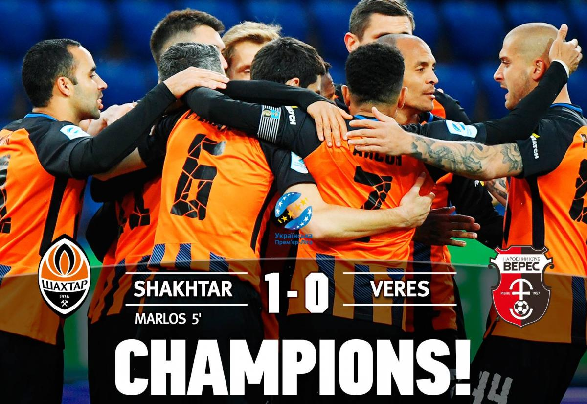 Photo from FC Shakhtar Donetsk website