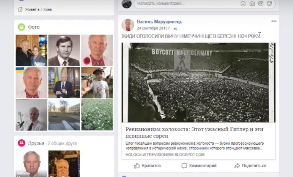 Скриншот: Анатолий Шарий / YouTube