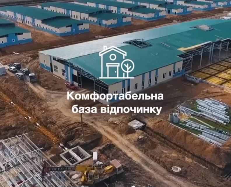 Порошенко показал видео строительства городка / facebook.com/petroporoshenko