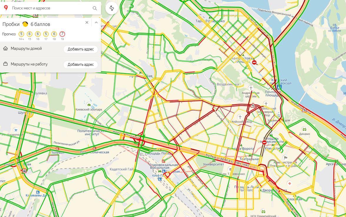 Скриншот - Яндекс.Карты
