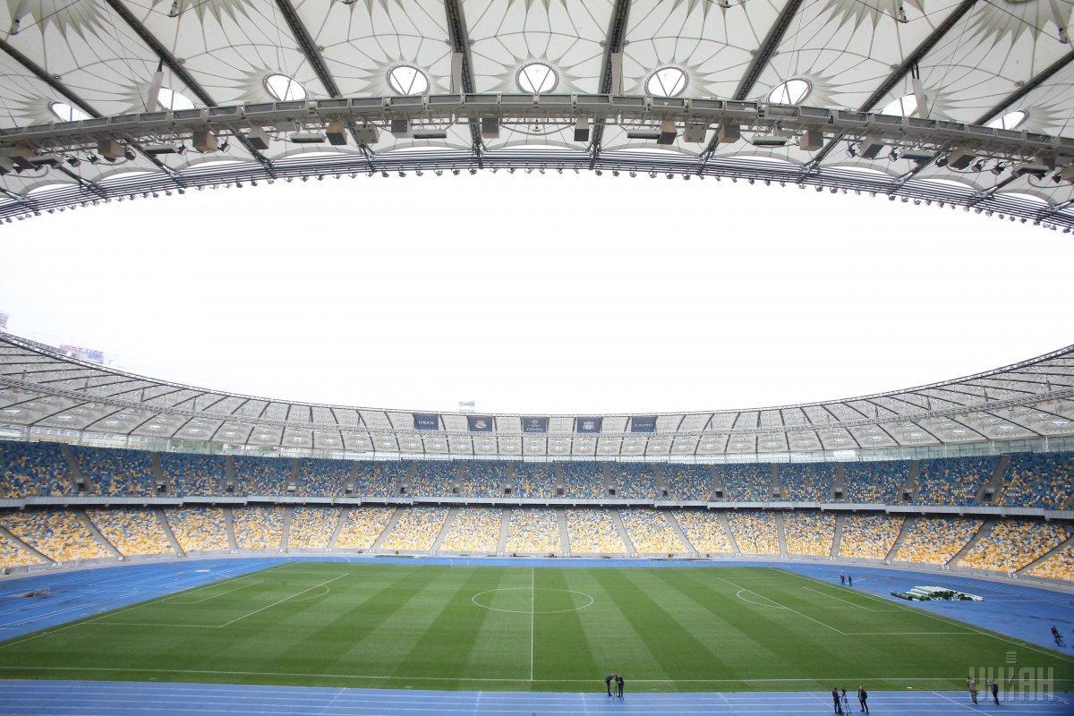 Матч пройдет на Олимпийском в Киеве / фото УНИАН