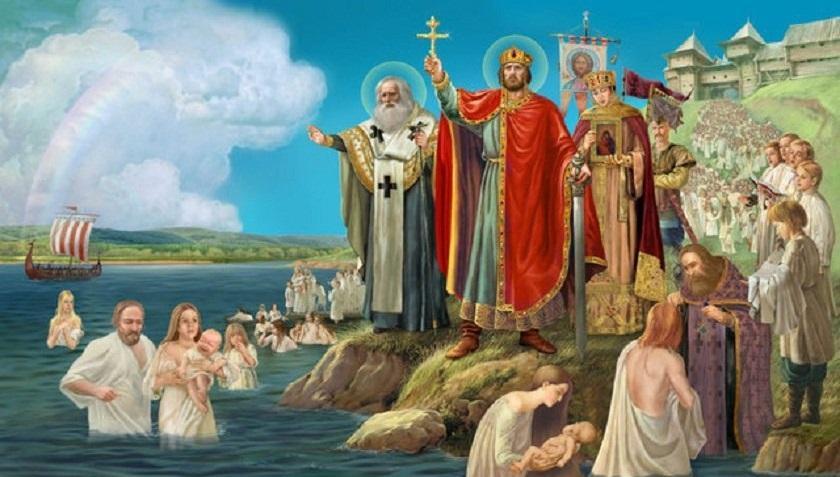 Православні відзначатимуть 1030-річчя Хрещення Русі / russlovo.today