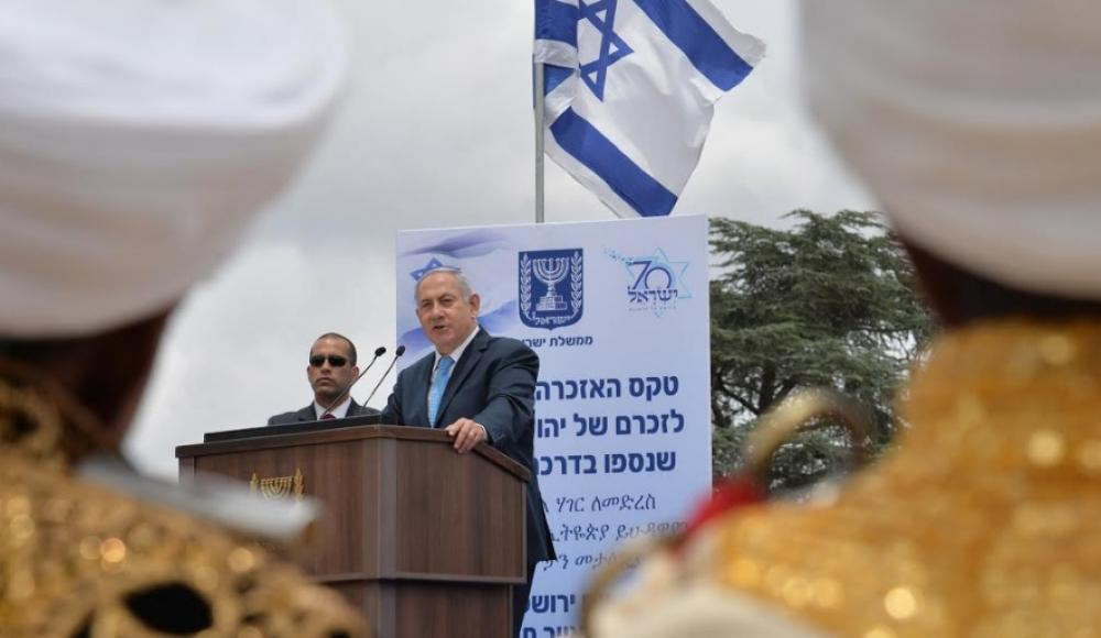Нетаньяху виступив на церемонії пам'яті загиблих ефіопських євреїв / stmegi.com