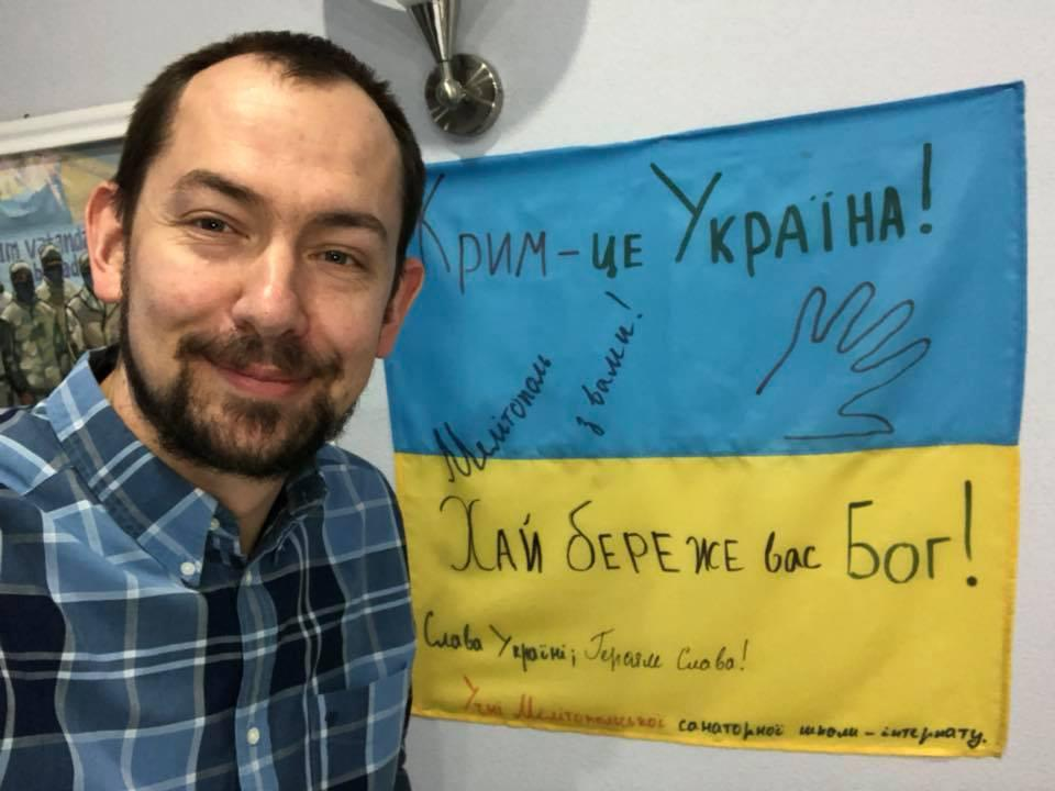 Цимбалюк разозлил Захарову / Фото facebook.com/RomanTsymbaliuk