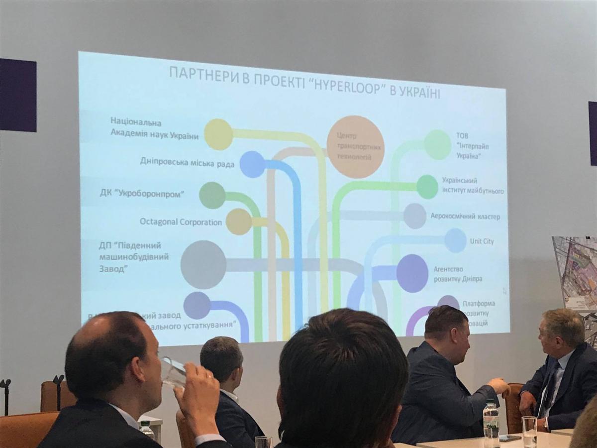 В Днепре выбрали место для Hyperloop / фото facebook/DniproDevelopmentAgency