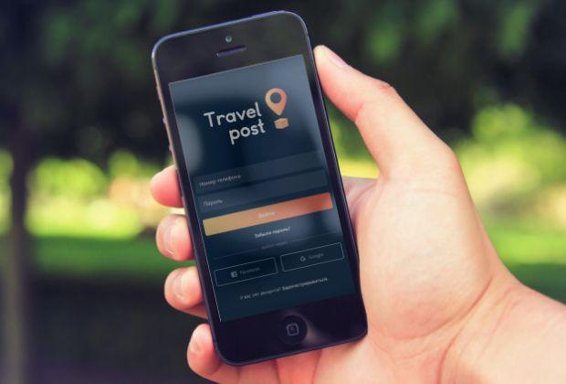 Украинцы создают альтернативную почтовую сеть / фото TravelPost