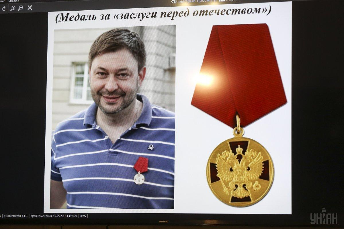 "Kirill Vyshinsky's Russian Medal of the Order ""For Merits to the Fatherland"" / Photo from UNIAN"