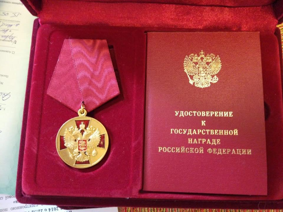 В офисе агентства обнаружили ордена, выданные государством-агрессором / Facebook Лариса Сарган
