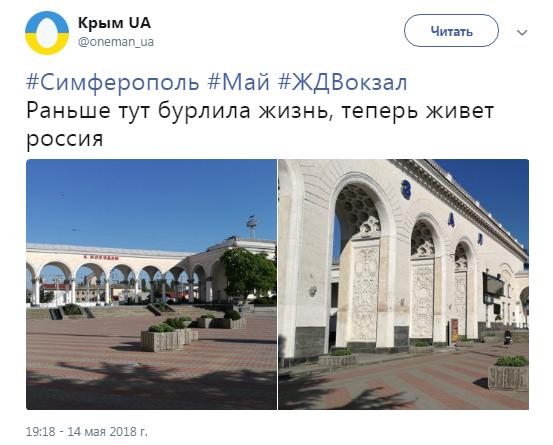 """Twitter """"Крим UA"""""""