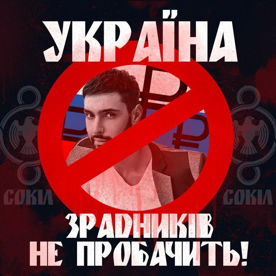 Козловский планирует выступить в Киеве 21 мая / фото facebook.com/volodimir.nazarenko