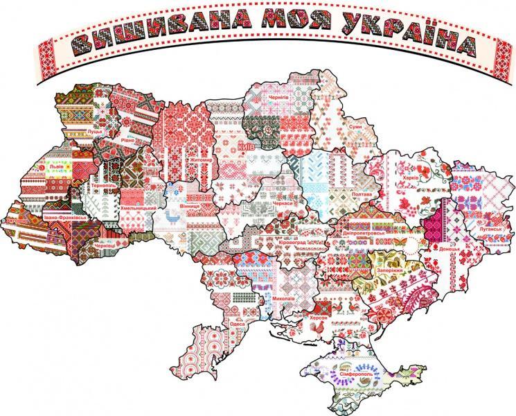 У кожного регіону України є власні характерні орнаменти вишивки / provse.te.ua