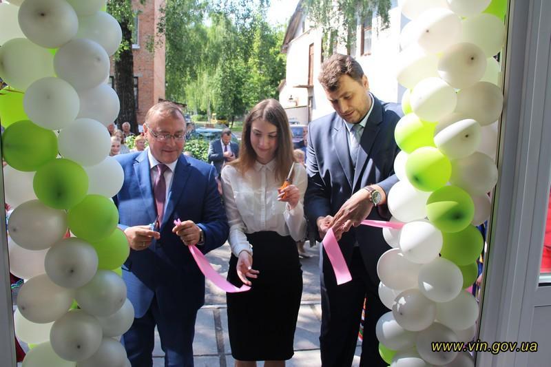 Фото vin.gov.ua