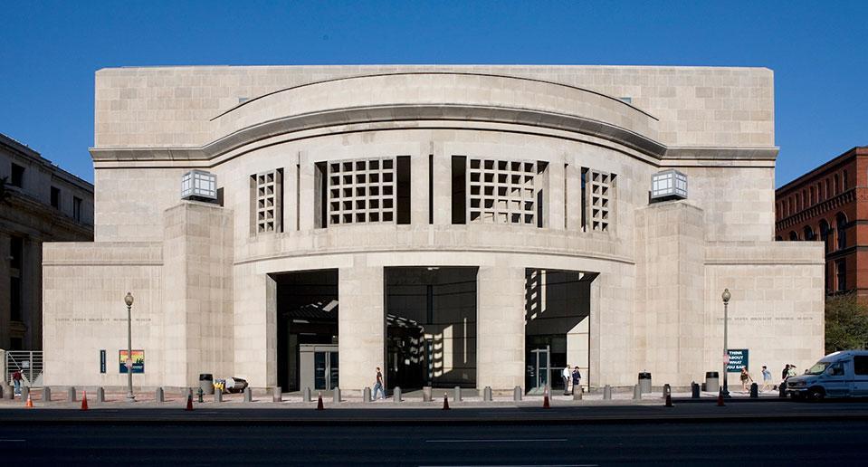 Национальный Мемориальный музей Холокоста США / jewishgiftplace.com