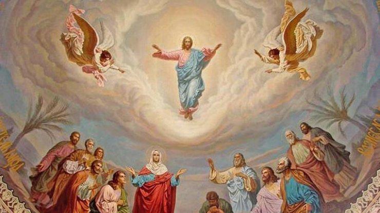 В этом году Вознесение приходится на 17 мая / фото из открытых источников