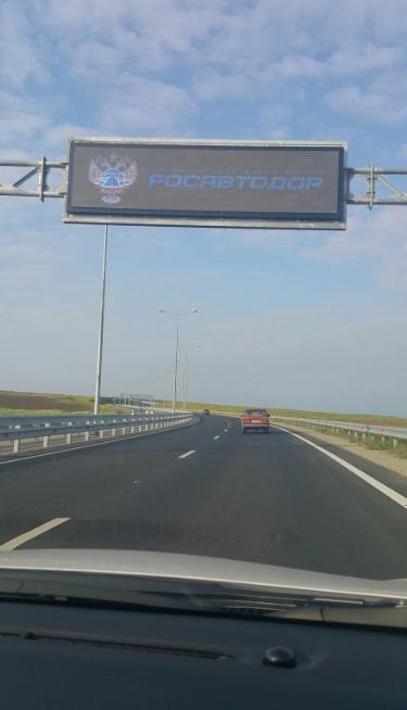 Фото зроблені в перший день після запуску руху по Кримському мосту / RoksolanaToday&Крим у Twitter