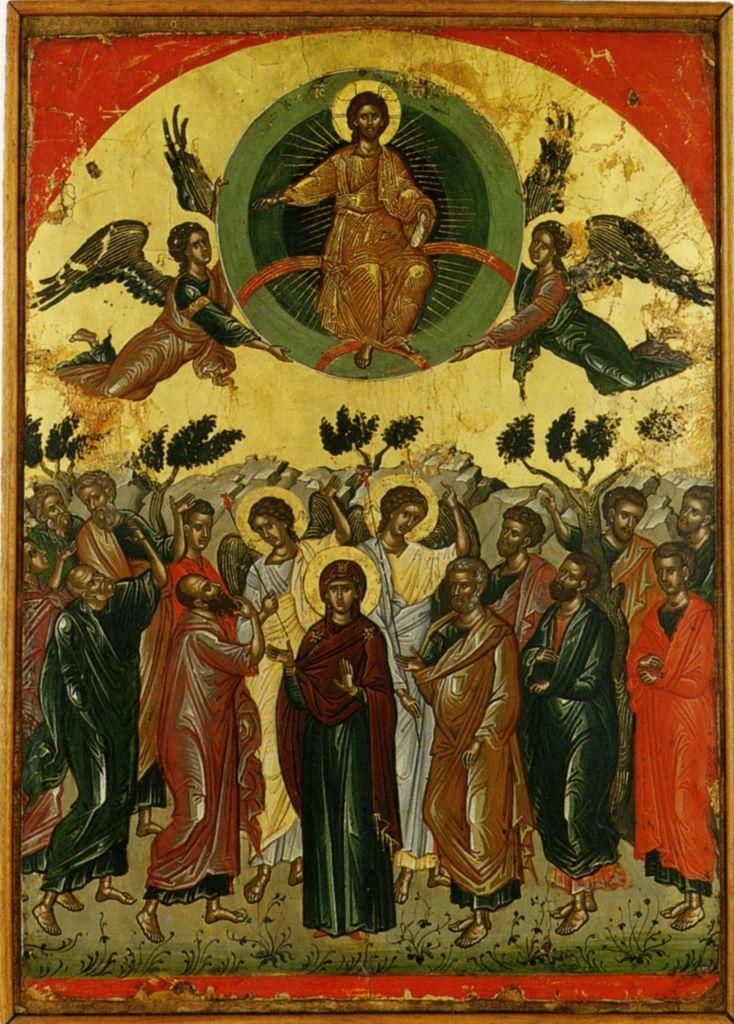 Вознесение Господне. Икона 1546 года. Афон, монастырь Ставроникита