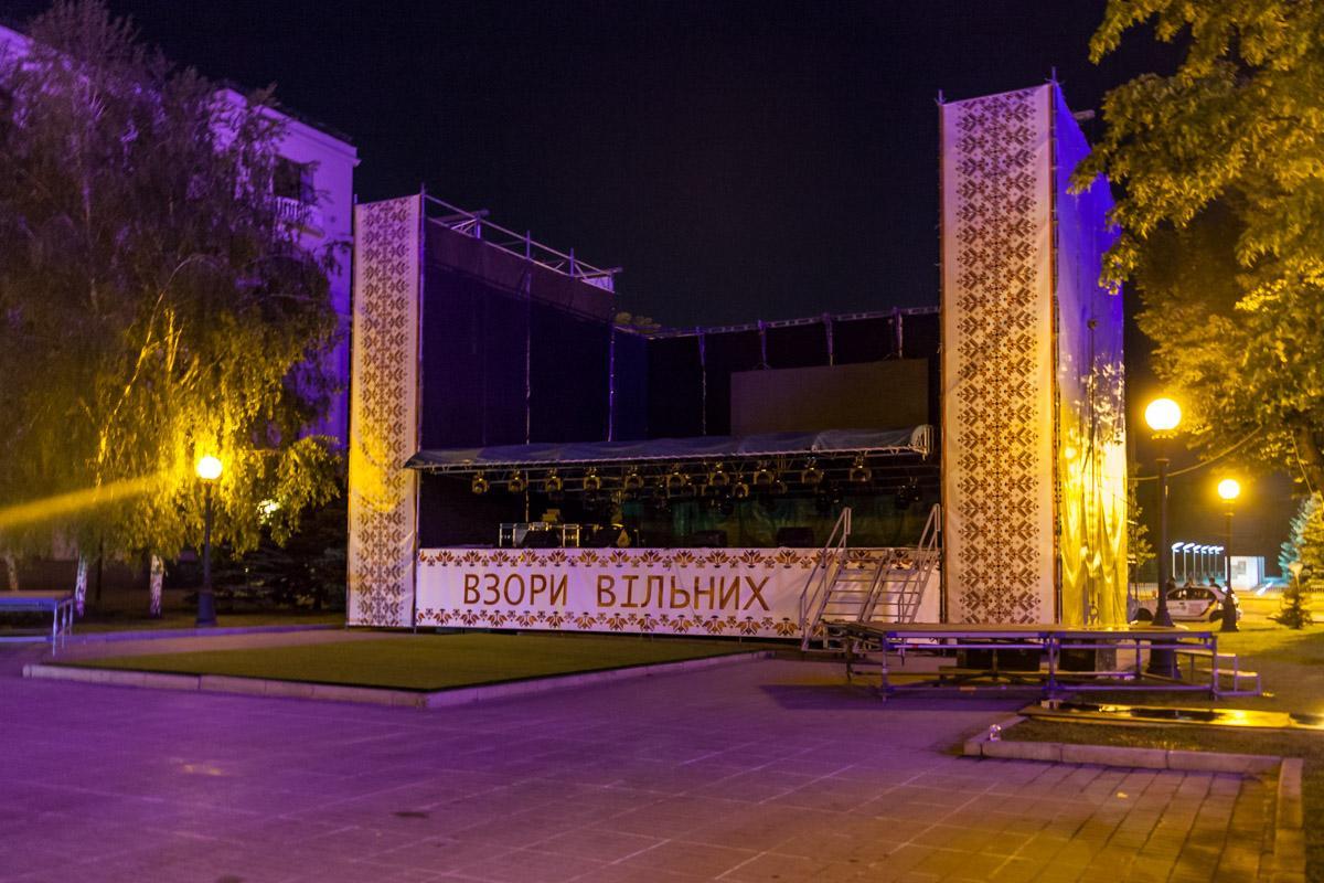 На площади возле облгосадминистрации установили сцену и экран \ dp.informator.ua