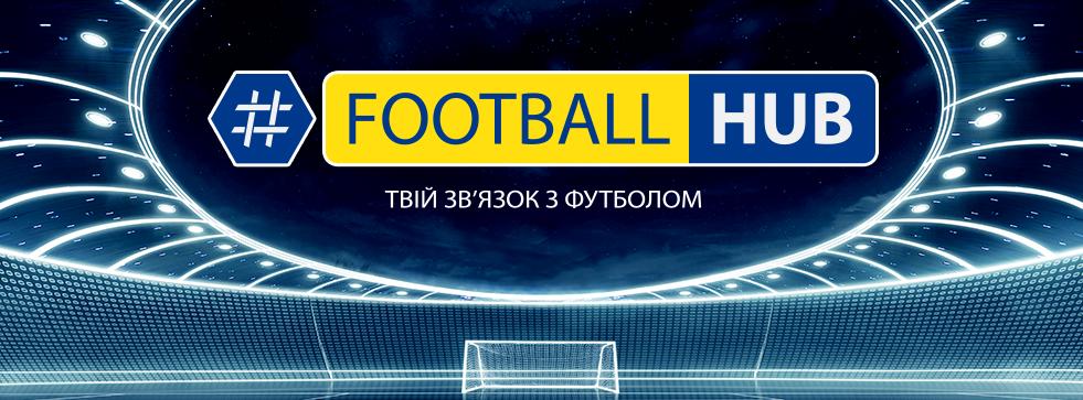 FootballHub проведе онлайн-трансляцію матчу Динамо-Шахтар у Facebook